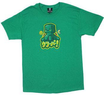 Kawaii - Minecraft T-shirt