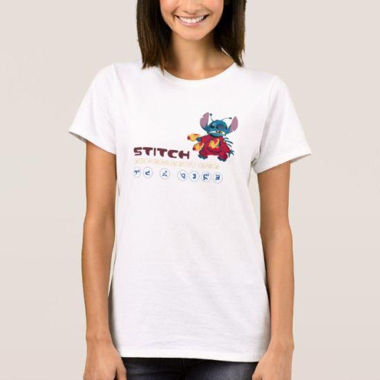 Lilo & Stitch Stitch Logo T-Shirt
