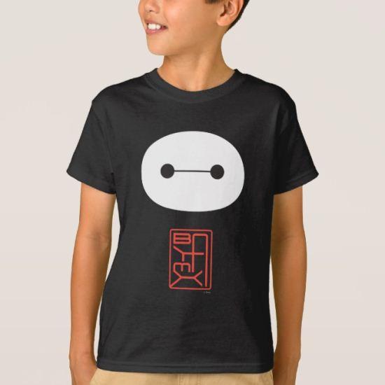 Baymax Seal T-Shirt