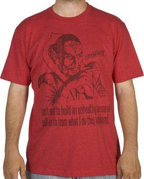 Self Worth Flash Gordon Shirt