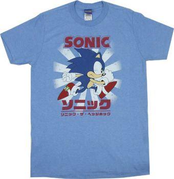 Kanji Classic - Sonic The Hedgehog T-shirt