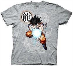 Dragonball Z T-shirt Goku Fireball Adult Heather Gray Tee Shirt
