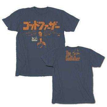 The Godfather Japan Vintage T-shirt