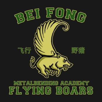 Bei Fong Academy Flying Boars