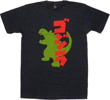 Godzilla Silhouette Gojira Katakana T-Shirt Sheer