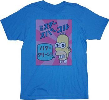 25e998e87 ... The Simpsons Homer Mr. Sparkle Japanese Detergent Faded Blue T-Shirt