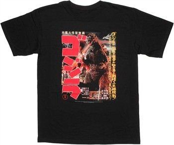 Godzilla Gojira Poster Katakana T-Shirt